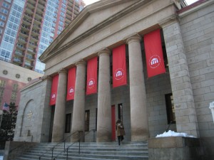 The University of the Arts, Pine and Broad Street, Philadelphia.